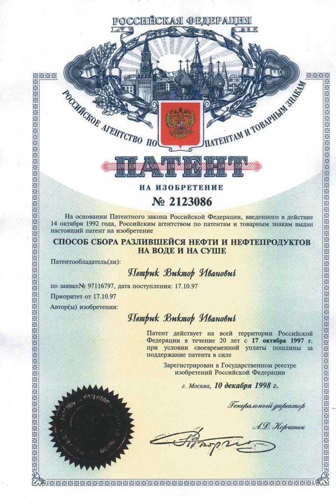 справочник телефонов барановичи онлайн